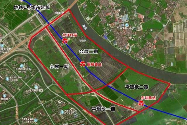 天津国家会展中心配套规划出炉 1号线设3个站点