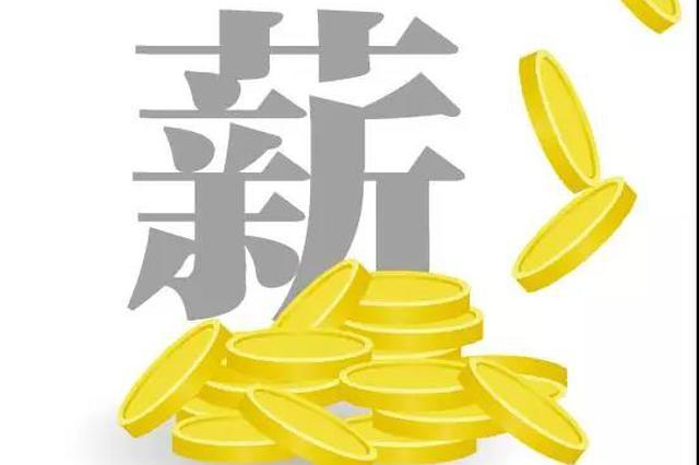 这些事关乎天津人明年的收入、就业