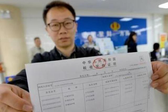 天津环保税申报 一键就能出税款