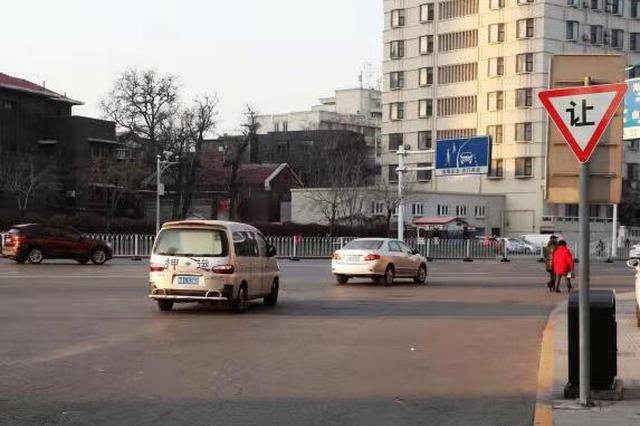"""天津开发区新增12面""""让""""字标志市区已安装140面"""