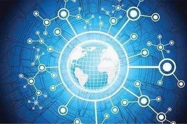 天津市促进大数据发展应用条例获通过 将于2019年1月1日起施行