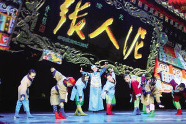 天津市出台《非物质文化遗产保护条例》培养非遗传承人