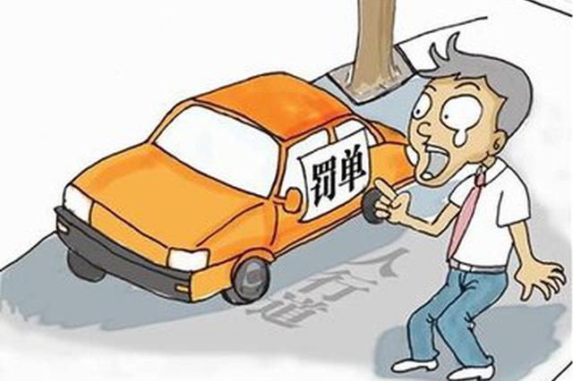 """""""销分""""成买卖妄想3万元""""搞定"""" 结果6人被拘"""