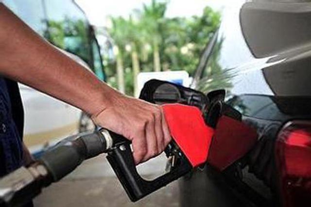 """油价""""四连跌""""跌回年初水平 加满一箱油少花这些钱"""
