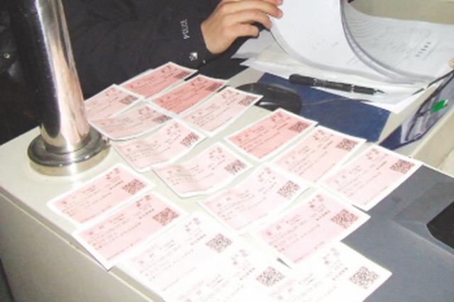 """天津铁路警方开展打击倒票行动 一周抓了4个""""黄牛"""""""