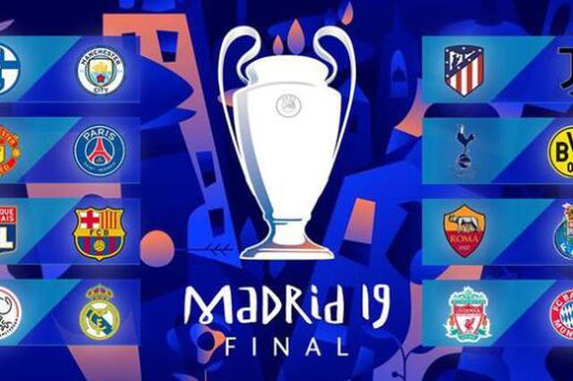 欧冠淘汰赛抽签-曼联遭遇大巴黎 皇马抽得上上签