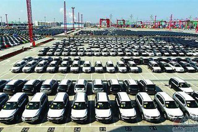 平行进口汽车融资大增 天津市民买进口车更便宜