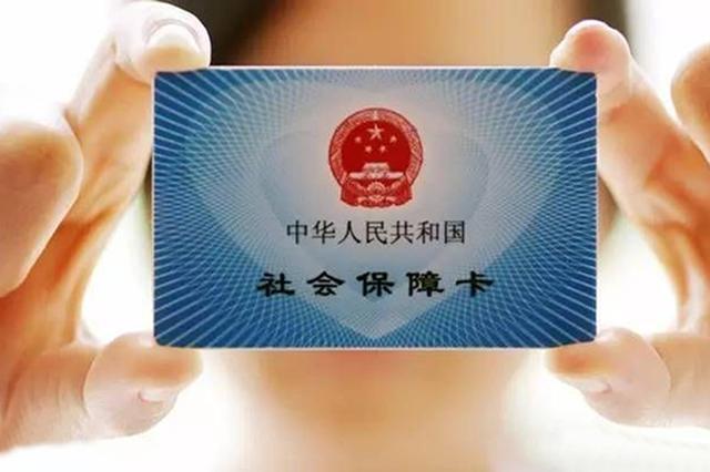 天津市退休人员社保待遇资格认证出新招 具体方法这瞧