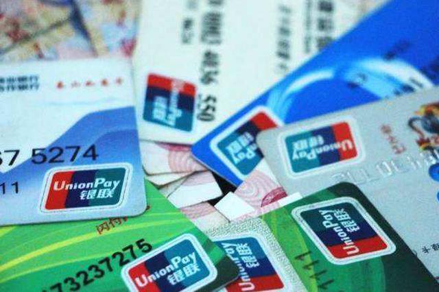 12月17日起 天津地铁将新增8家银行卡刷卡乘车
