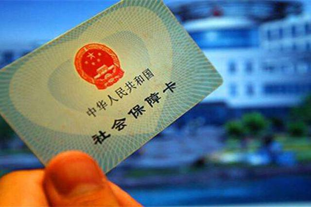 截至2019年年底 天津退休人员社保待遇资格认证怎么办