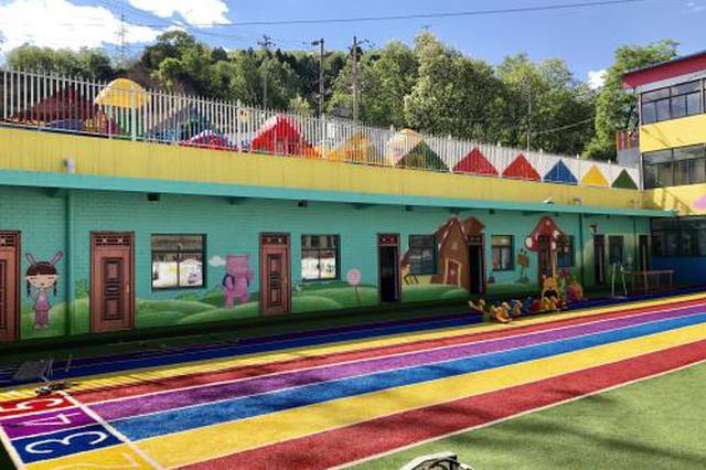 明年天津市幼儿园增4万个学位