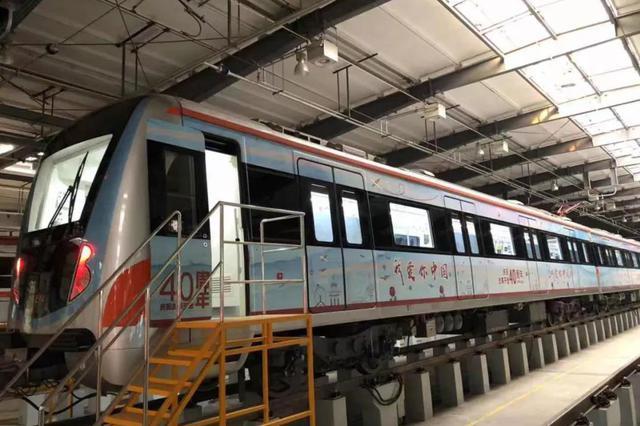 天津这条主题地铁值得点赞 18日开跑就在5号线