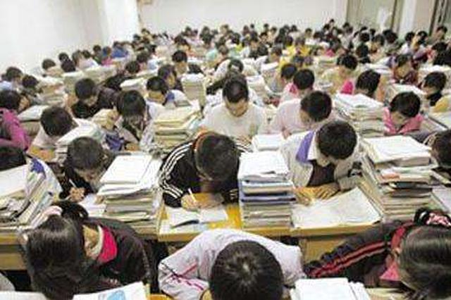 天津2020年起 高考科目自主选择