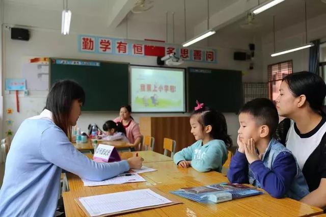 天津市小学招生、小升初继续免试就近入学