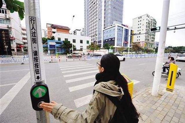 天津市区增设11处行人过街按钮 设置生效间隔时间