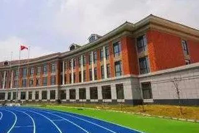 天津推进学校体育场馆向社会开放 先开150所