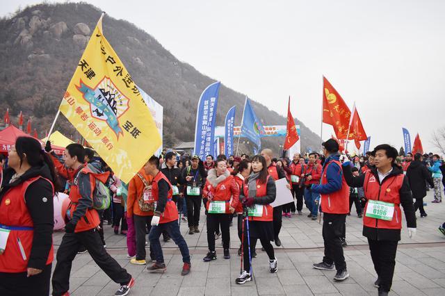 首届京津冀户外运动节暨天津第8届山野运动大会举行