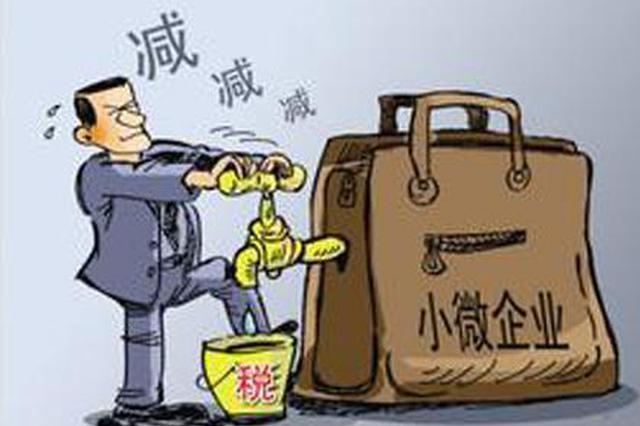 天津政府采购将向中小微企业倾斜