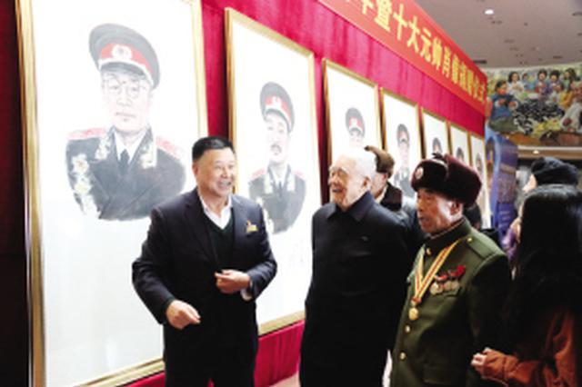 天津解放70周年收藏珍贵史料 见证神圣时刻(图)
