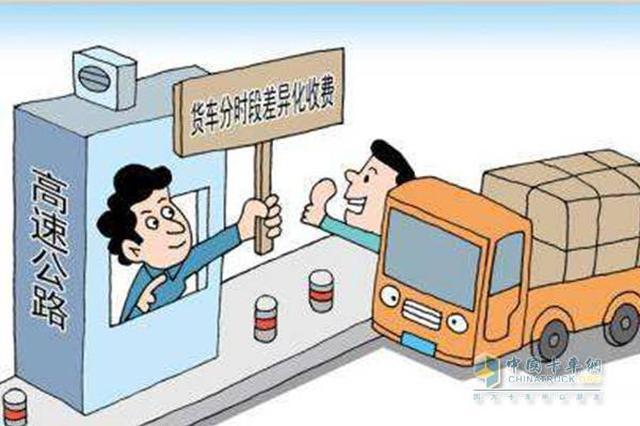 天津高速公路差异化收费 优惠政策落地