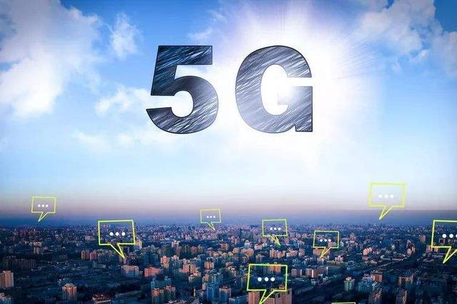 天津市政协委员张福强建议 抢抓5G机遇建设智慧城市