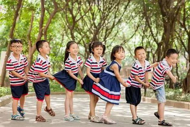 天津幼儿园将实现一键报警 新增幼儿园学位4万个