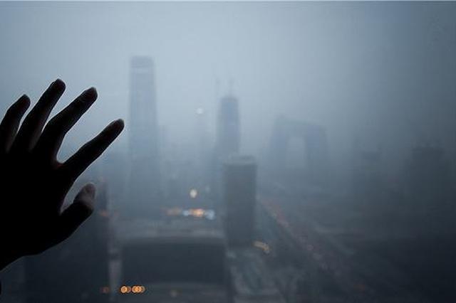 未来10天京津冀及周边或现两次中至重度污染