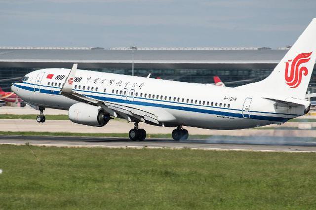 春运倒计时 天津机场开展全面安全大检查
