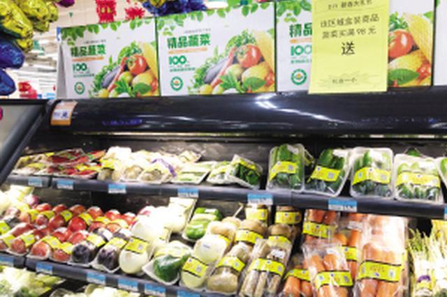 """超市菜蛋穿上""""马甲"""" 有""""头衔""""身价倍增"""
