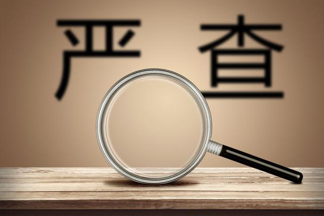 天津:校外培训机构关停4125家 寒假防止回潮