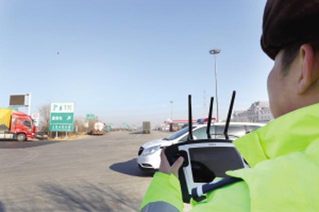 交管部门五项措施确保交通安全:归家安全路 有他们守护
