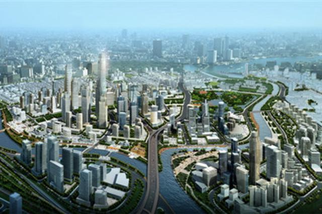 天津西站南侧地块规划公布 将建商业、住宅、学校