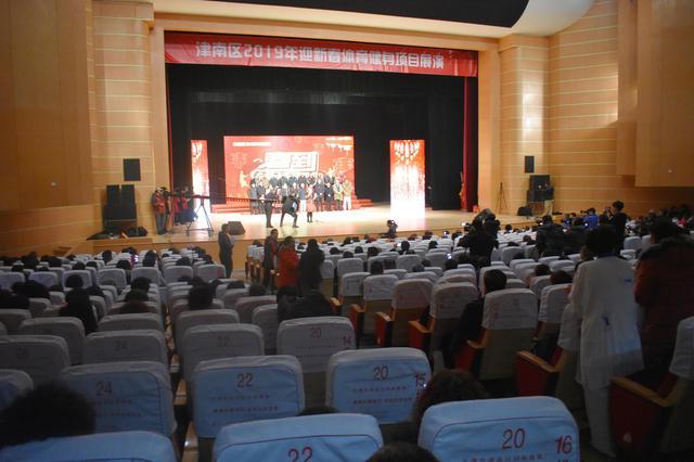 津南区体育健身展演活动举行 喜庆迎接新春佳节