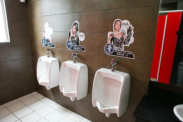 和平区一公厕男厕没有门 如厕太尴尬