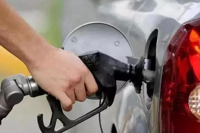 """2月14日晚24时油价上调 新年油价""""三连涨"""""""