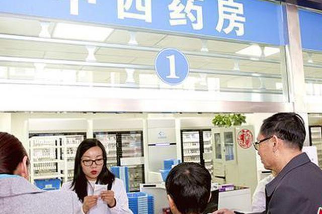 多地公布药品带量采购细则 让患者买到降价药