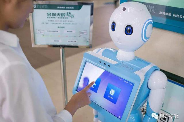 亿赢彩票医院智慧门诊添新成员 机器人亮相导诊台