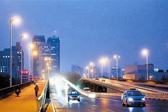 《天津市城市照明管理规定》将于3月1日施行