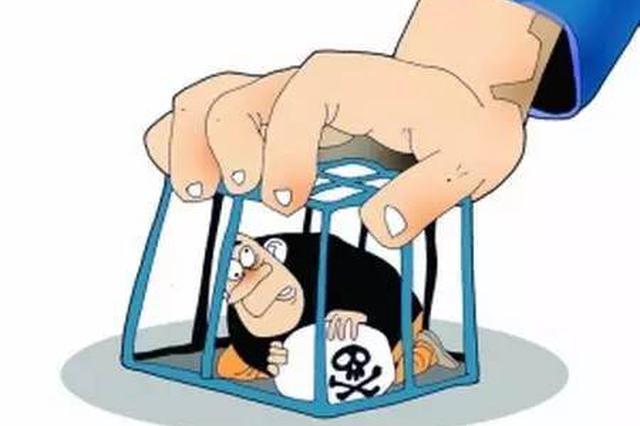 天津公安连续四年半命案破获百分百 获高度评价