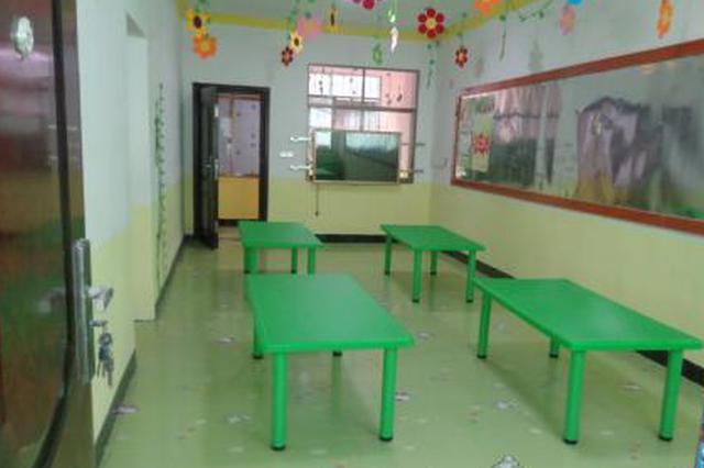 """河西""""新扩改""""建10所幼儿园 243个片区""""老房改造"""""""