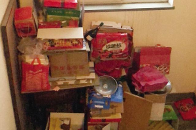 节前装礼品节后成废品 各种包装盒中看不中用