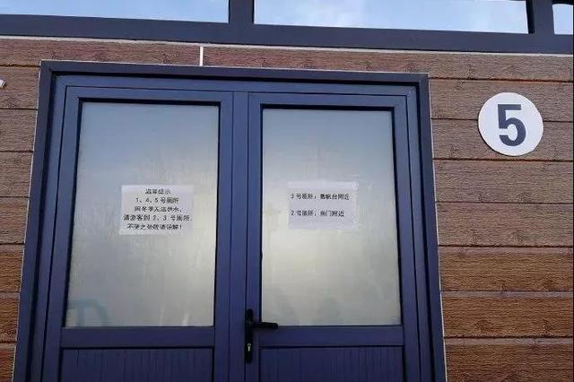 水西公园5个公厕3个不能用 权威回应来了