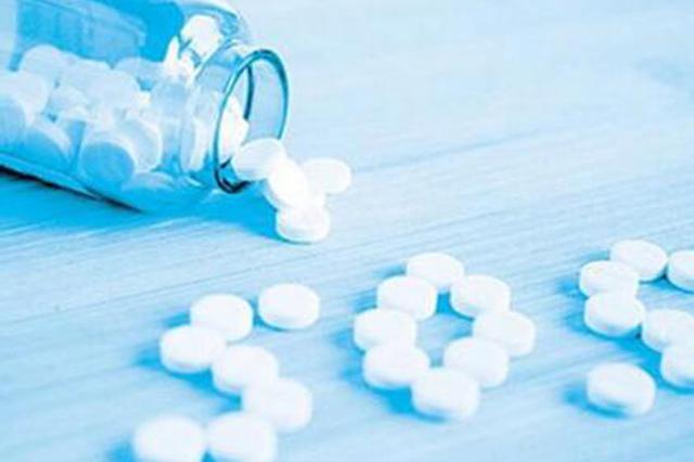 天津人注意 更多救命药将纳入医保