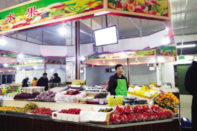 西青区柳霞路菜市场正式投入使用