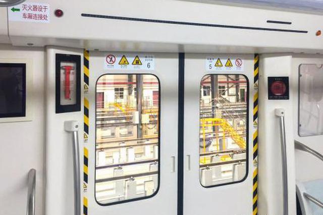 编织网缠绕地铁接触网 天津地铁快速消除隐患