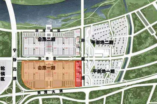 津南区国家会展中心一期工程近期开工
