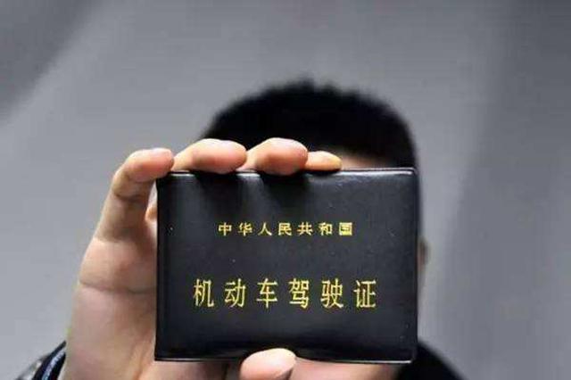 """天津317名""""涉毒""""驾驶人今年以来被注销驾照"""