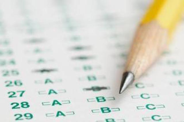 """天津高考英语""""一年两考"""" 首次考试3月22日举行"""