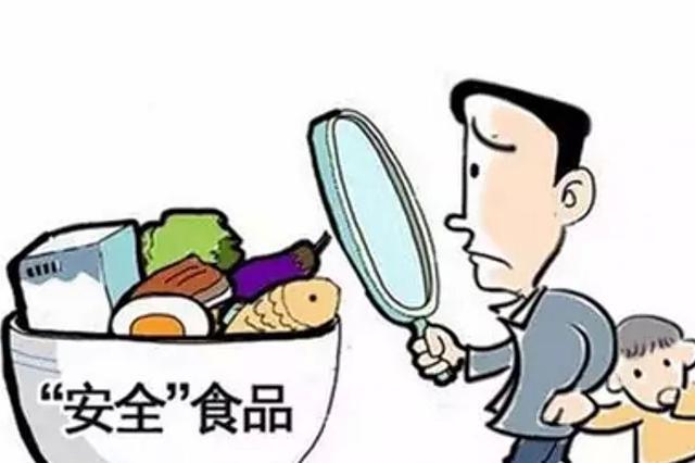 4月1日起施行新规:中小学幼儿园负责人应与学生共同用餐