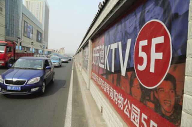 河东区津滨大道施工围挡贴广告 商场却没许可证